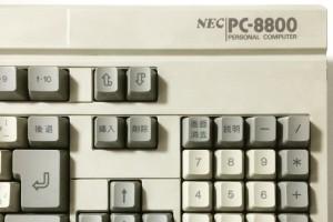 cropped-PC88_Keyboard_1.jpg