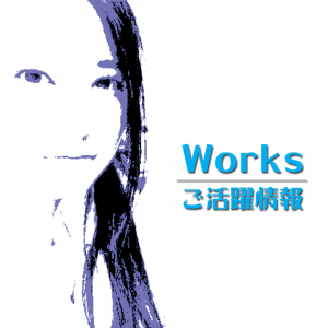 Post_Works