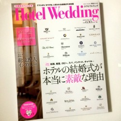 HotelWedding2016No31