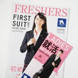 Aoyama_FRESHERS_LADIES2017